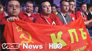 vice-communism